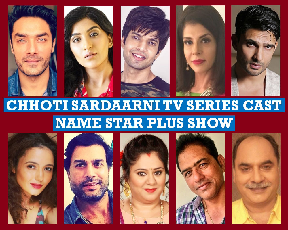 Choti Sardaarni TV Series Cast Name, Star Plus, Premise, Crew, Genre,