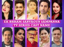 Ek Bhram Sarvagun Sampanna TV Series Cast Name, Story Premise, Star Plus Show, Crew, Plot, Wiki, Premier, Genre, Timing, Start, More