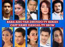 Baba Aiso Var Dhundo TV Series Cast Name, Dangal TV Show, Wiki, Crew, Wiki, Start, Premier, Timing, Pictures, More