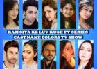 Ram Siya Ke Luv Kush Cast Real Name, Crew, Colors TV Series, Story Premise, Genre, Wiki, Plot, Premier, Timing, Schedule and More