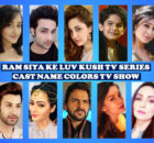 Ram Siya Ke Luv Kush Cast Real Name, Crew, Colors TV Series, Story Premise, Genre, Wiki, Plot, Premier, Timing, Schedule and More