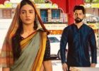 Vidya Cast Real Name, Colors TV Show, Crew Members, Wiki, Genre, Start, Timing, Images, Pics and More
