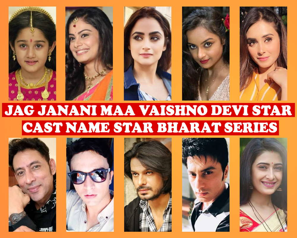Jag Janani Maa Vaishno Devi Cast Name, Star Bharat, Crew, Genre, Start, Timing, Premier, Wiki, Images, Pics