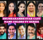 Shubharambh Cast Name, Colors TV Show, Crew, Story Premise, Timing, Premier, Start Date, Wiki, Genre, Images, Pictures and More