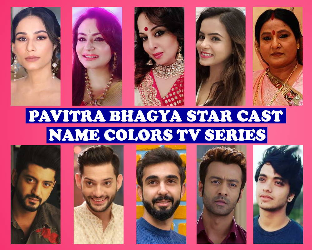 Pavitra Bhagya Cast Name, Colors TV Series, Crew, Genre, Start, Wiki, Timing, Premier, Images and More