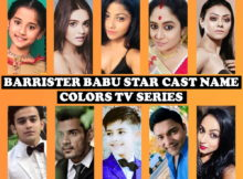 Barrister Babu Cast Name, Colors TV Series, Crew, Genre, Start, Wiki, Timing, Premier, Images and More